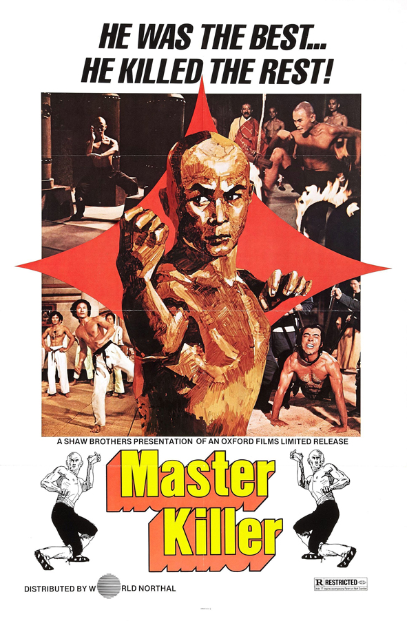 36th_chamber_of_shaolin_poster_01